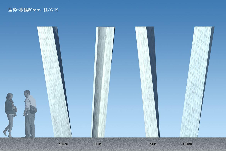 初期段階では型枠用の杉板の幅をデザインと製造・施工性のバランスをとりながら検証