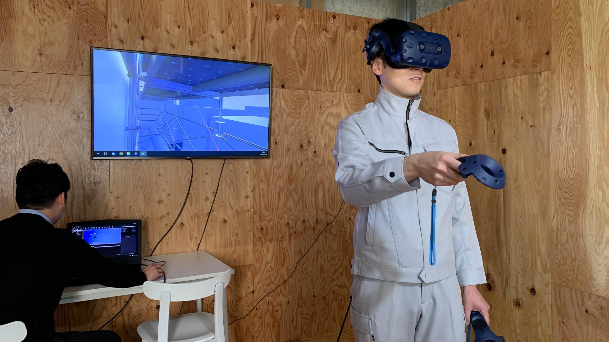 VR体験風景