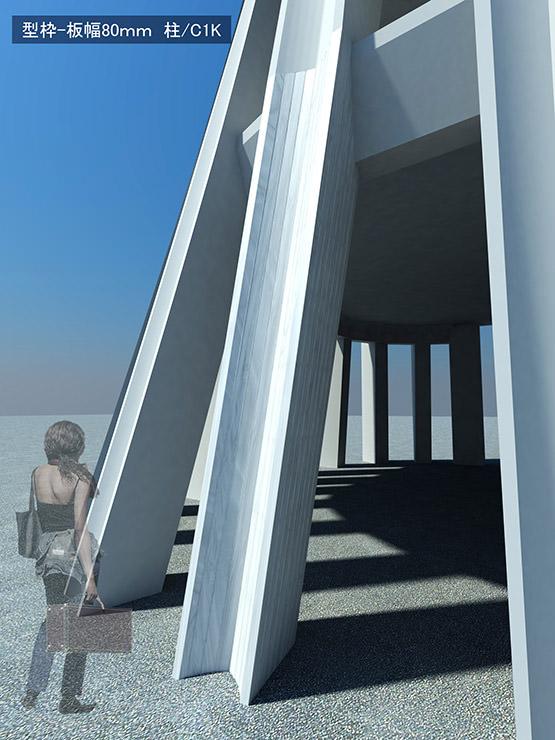 型枠用の杉板の幅の検討